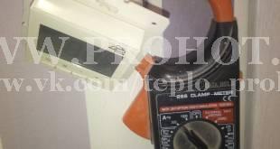ремонт теплого пола pr 119