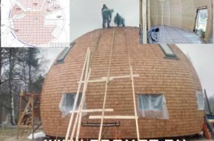 Теплый пол в купольном доме